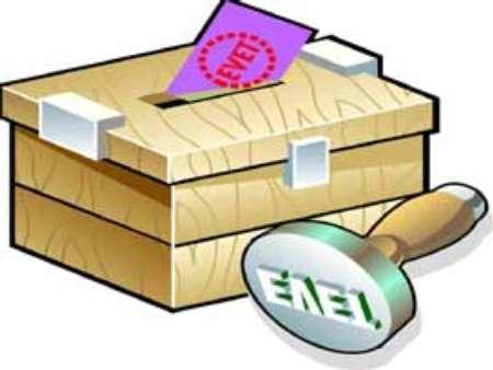 Oy kullanırken nelere dikkat etmeliyiz ?